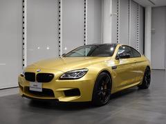 BMW M6セレブレーションエディション コンペティション