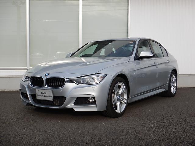 BMW 3シリーズ アクティブハイブリッド3 Mスポーツ 黒レザー...