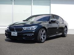 BMW750i Mスポーツ レーザーライト 20AW 弊社社有車