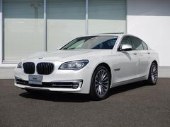 BMWアクティブハイブリッド7 コンフォートP ワンオーナー