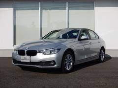 BMW320d 弊社試乗車