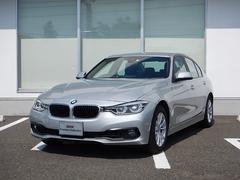 BMW318i 弊社社有車