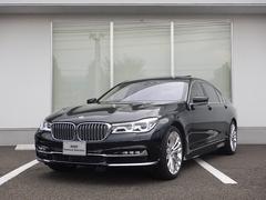 BMW740d xDrive エクセレンス 弊社試乗車