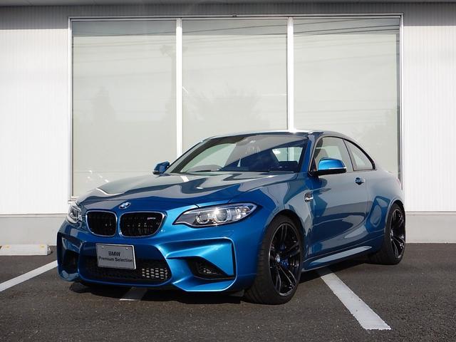 BMW M2クーペ M-DCT ハーマンカードンHi-Fi ALC