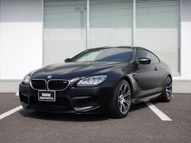 BMW クーペ Individualカラー フローズンブラック