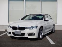 BMW320i Mスポーツ プラスP  弊社社有車