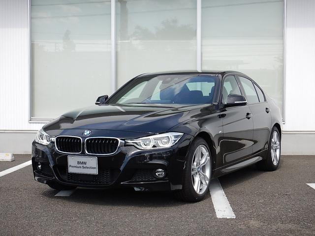 BMW 320i Mスポーツ プラスP 弊社試乗車