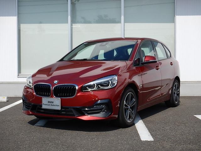 BMW 218dアクティブツアラー スポーツ 弊社試乗車