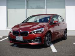BMW218dアクティブツアラー スポーツ 弊社試乗車