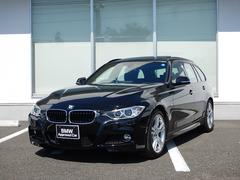 BMW328iツーリング Mスポーツ パノラマサンルーフ 1年保証