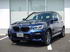 BMW X3xDrive 20d Mスポーツ デビューパッケージ