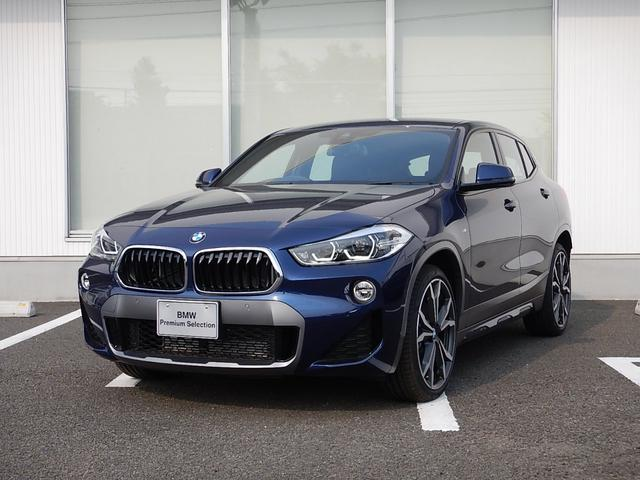 BMW xDrive 20i MスポーツX デビューP 弊社社有車