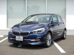 BMW218iアクティブツアラー ラグジュアリー コンフォートP