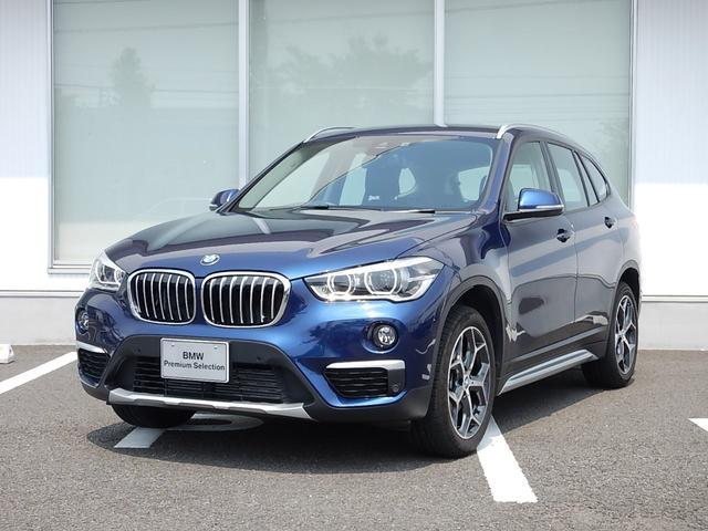 BMW xDrive 18d xライン コンフォートP 弊社試乗車