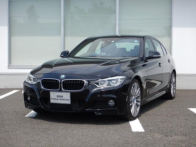 BMW 320d Mスポーツ 19AW