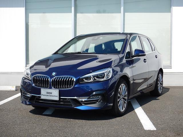 BMW 218dアクティブツアラー ラグジュアリー 弊社社有車