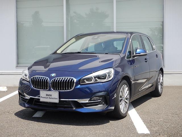 BMW 218dアクティブツアラー ラグジュアリー コンフォートP