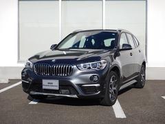 BMW X1xDrive 18d xライン ハイラインP コンフォートP