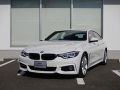 BMW420iグランクーペ Mスポーツ 赤レザー 弊社試乗車