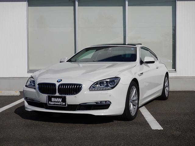 BMW 640iクーペ プラスP サンルーフ LEDヘッドライト