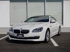 BMW640iクーペ プラスP サンルーフ LEDヘッドライト