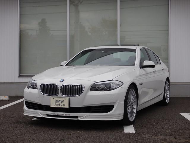 「BMWアルピナ」「アルピナ B5」「セダン」「愛媛県」の中古車
