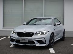BMW M2コンペティション M−DCT ハーマンカードンHiFi