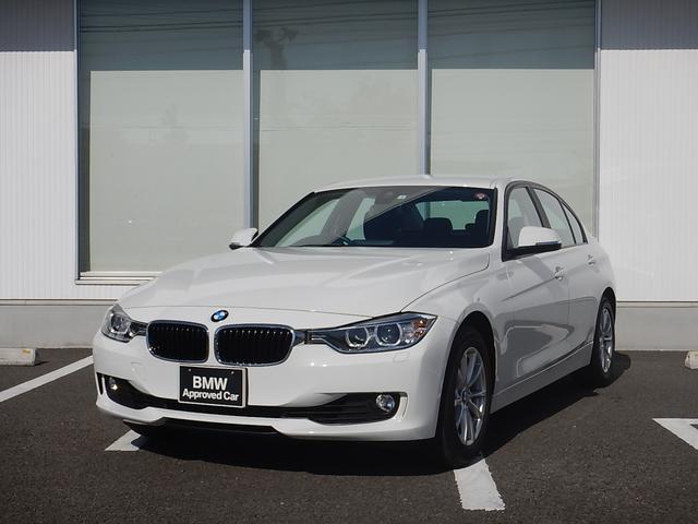 BMW 320i 衝突被害軽減ブレーキ 車線逸脱警告 SOSコール