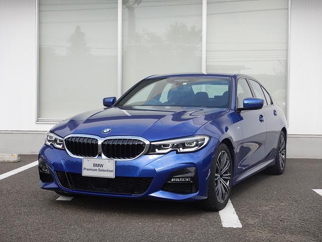 BMW 3シリーズ 320i Mスポーツ コンフォートP パーキングアシストプラス 2年間走行無制限