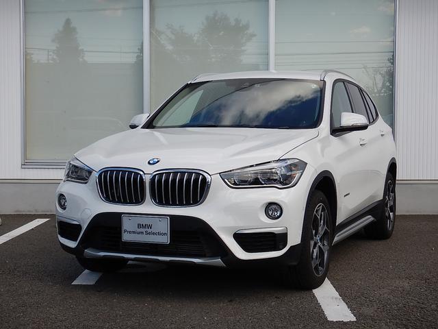 BMW sDrive 18i xライン コンフォートP ワンオーナー 2年間走行無制限保証