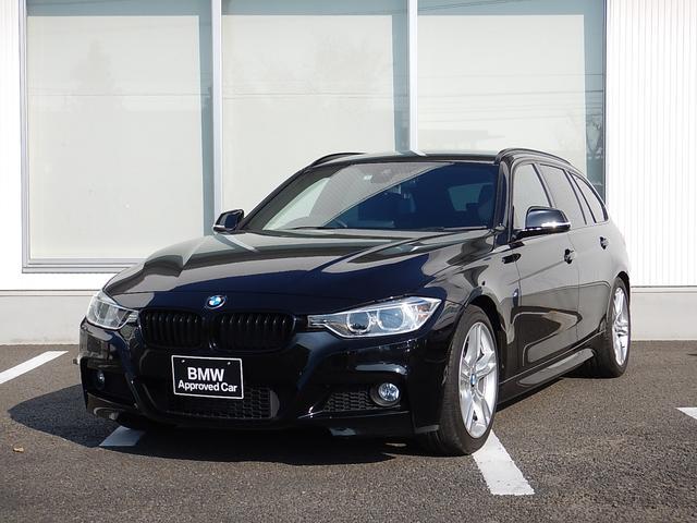 BMW 3シリーズ 320dツーリング Mスポーツ ドライビングアシスト SOSコール 電動トランクリッド 1年間走行無制限保証