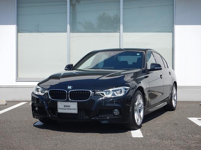 BMW 3シリーズ 318i Mスポーツ プラスパッケージ ワンオーナー 2年間走行無制限保証