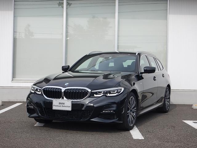 3シリーズ(BMW) 320d xDriveツーリング Mスポーツ コンフォートパッケージ パーキングアシストプラス サテンアルミニウム・ルーフレール 2年間走行無制限保証 中古車画像
