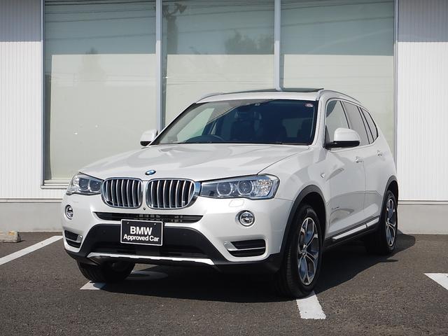 BMW X3 xDrive 20d Xライン ブラックレザー ウッド パノラマガラスサンルーフ アドバンスドアクティブセーフティーパッケージ ワンオーナー 1年間走行無制限保証