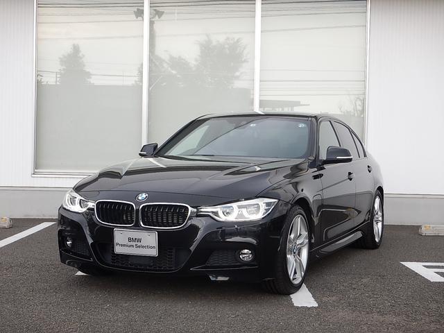 BMW 330e Mスポーツ アクティブクルーズコントロール 社外品DTV ワンオーナー 2年間走行無制限保証