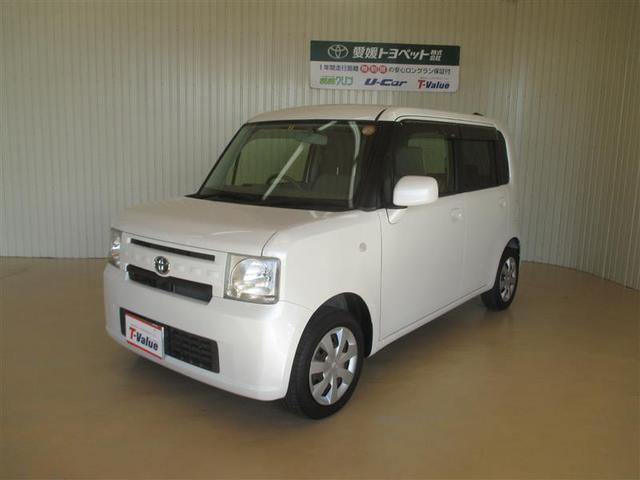 トヨタ X スマートキ- ベンチシート 点検記録簿 イモビライザー