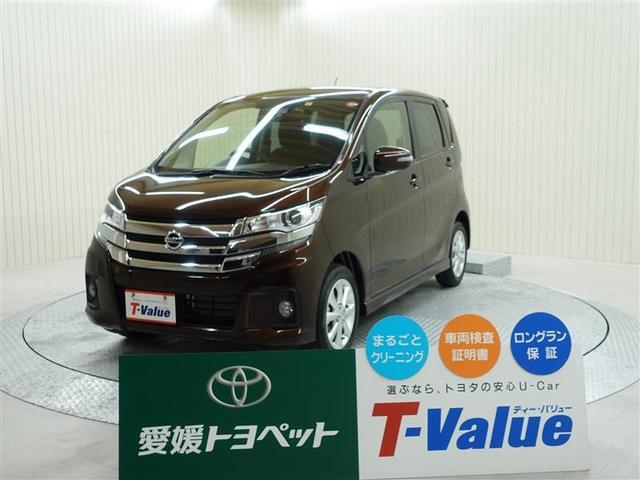 日産 ハイウェイスター X スマートキ- イモビライザー ETC