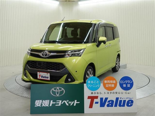 トヨタ カスタムG-T 衝突被害軽減ブレーキ バックモニター ETC
