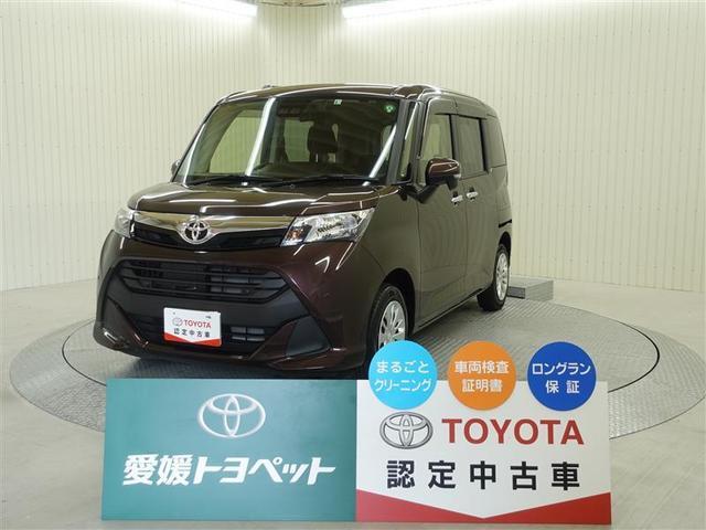 トヨタ タンク G コージーエディション 衝突被害軽減ブレーキ スマートキ-