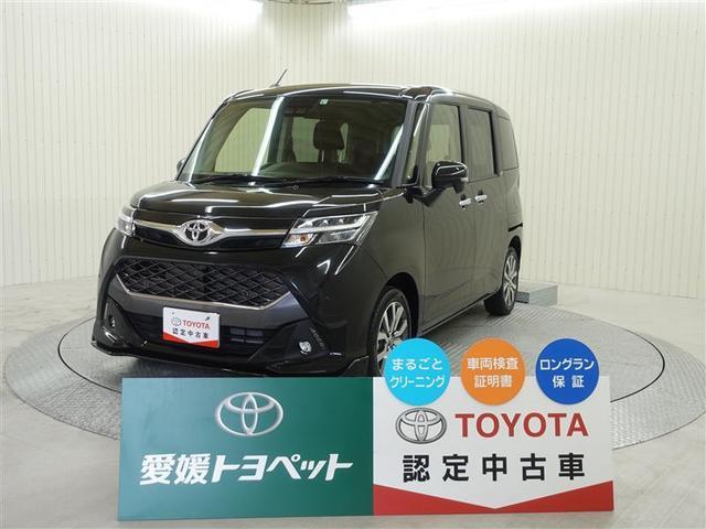 トヨタ カスタムG-T メモリーナビ 両側電動スライドドア ETC