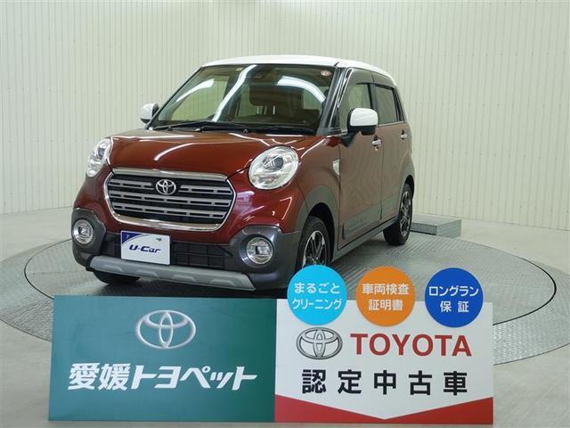 トヨタ C G SAIII プライムコレクション バックモニター