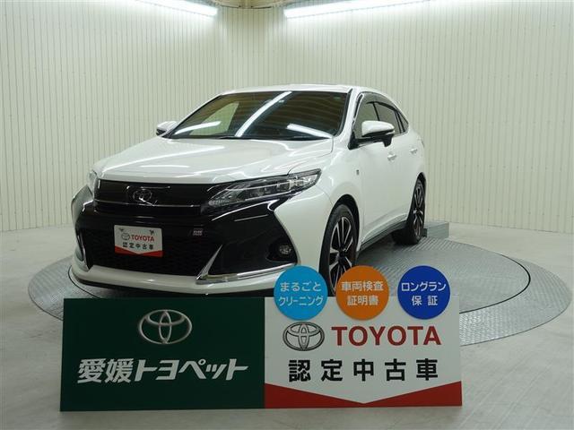 トヨタ エレガンス GRスポーツ メモリーナビ バックモニター