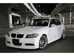 BMW320i 車高調 エアロ マフラー