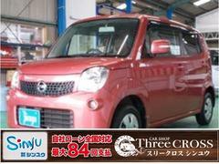 モコX ベンチシート/ミラーウィンカー/スマートキー/盗難防止システム/フォグライト/オートエアコン/プッシュスタート/ABS/ダブルエアバック