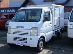 キャリイトラック冷蔵冷凍車
