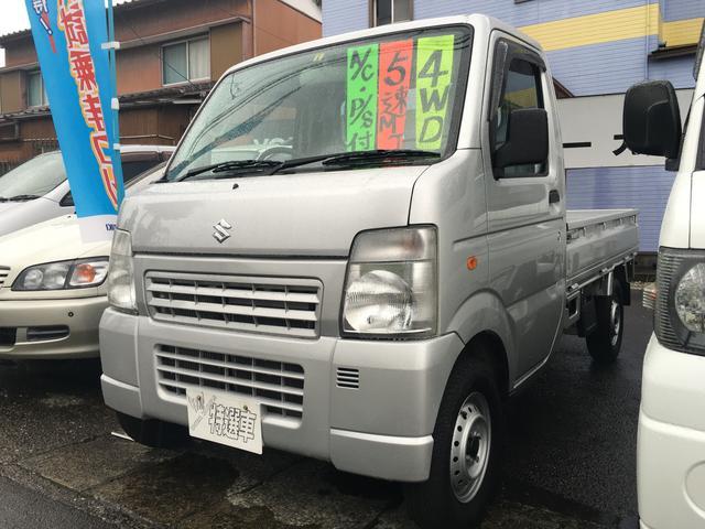 スズキ 4WD 5速MT エアコン パワステ