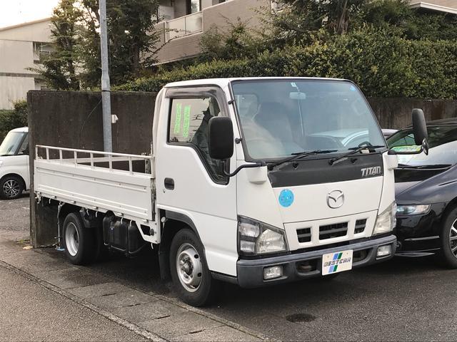 マツダ タイタントラック ワイドロー DX 4.8L ディーゼル 2t アイドリングストップ クラッチレスペダル