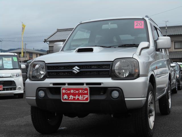 スズキ XC 4WDターボ ワンオーナー 記録簿