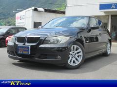 BMW320i 純正16インチAW 電動パワーシート HIDライト