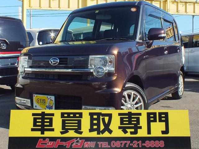 「ダイハツ」「ムーヴコンテ」「コンパクトカー」「香川県」の中古車